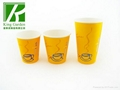 Catering Paper Cup 3