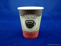 12oz Paper Cups - Hot Bean Design