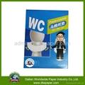 Disposable Tissue Paper Toilet Seat