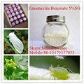 Insecticide Emamectin Benzoate 5%SG