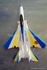 Transjoy  RC Glider Air