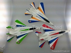 Transjoy  RC Glider Airp