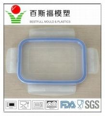 Plastic Rect Lid