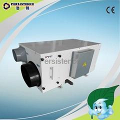 Refrigerant Air Dehumidifier