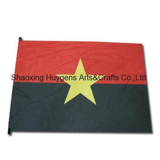 Nationa flag 3