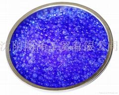 变色硅胶吸潮湿指示干燥剂