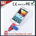 2014 new OTG usb flash drive for mobile