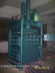 广州立式廢紙打包機