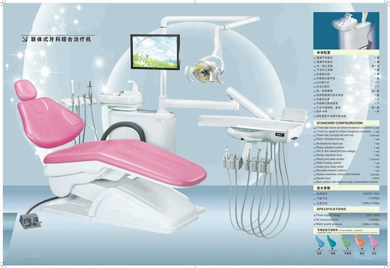 middle class dental unit 1