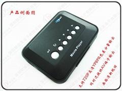 高清硬盘播放器