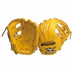 Mizuno 11.75 Global Elite VOP Series Glove