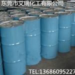 甲基硅油 1