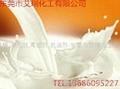 橡塑离型剂