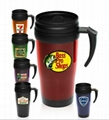 14 Oz. Basic Double Insulated Imprinted