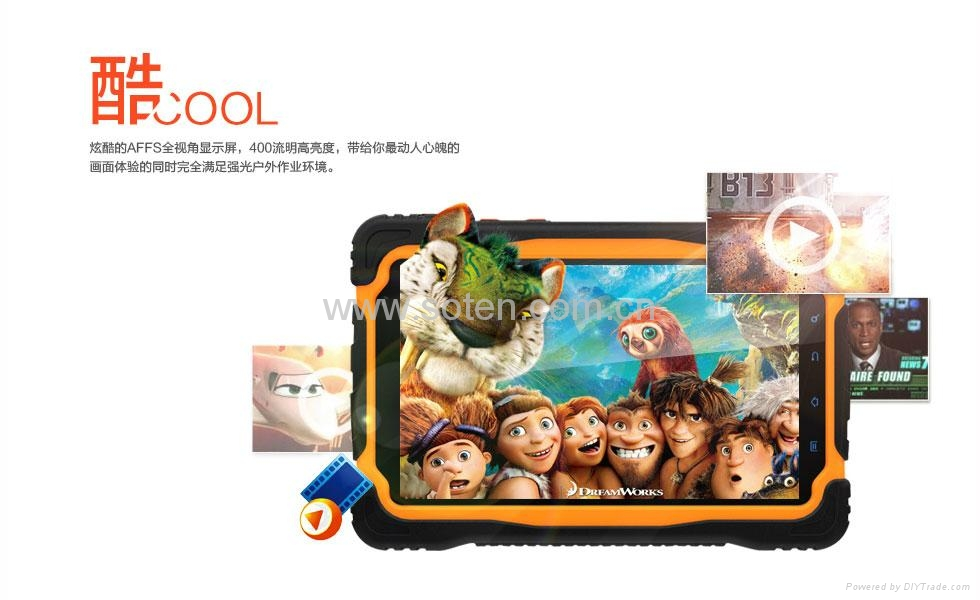 Quad Core IP67 Outdoor 7inch Rugged Tablet GPS 3G Call 10000mah 4