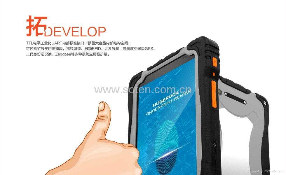 4 Core IP67 Outdoor 7inch R   ed Tablet GPS NFC RFID Beidou Navigation 1