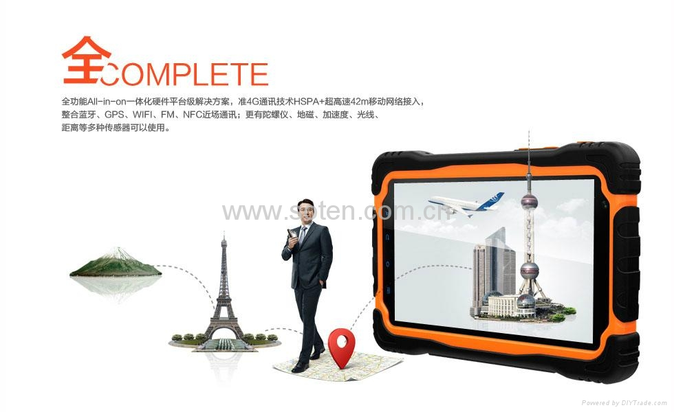 4 Core IP67 Outdoor 7inch Rugged Tablet GPS NFC RFID Beidou Navigation 3