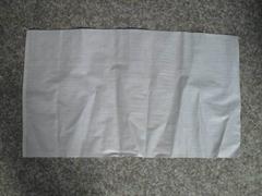white pp woven bag