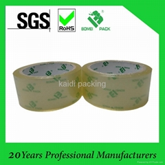 ISO&SGS Water  Based Glu
