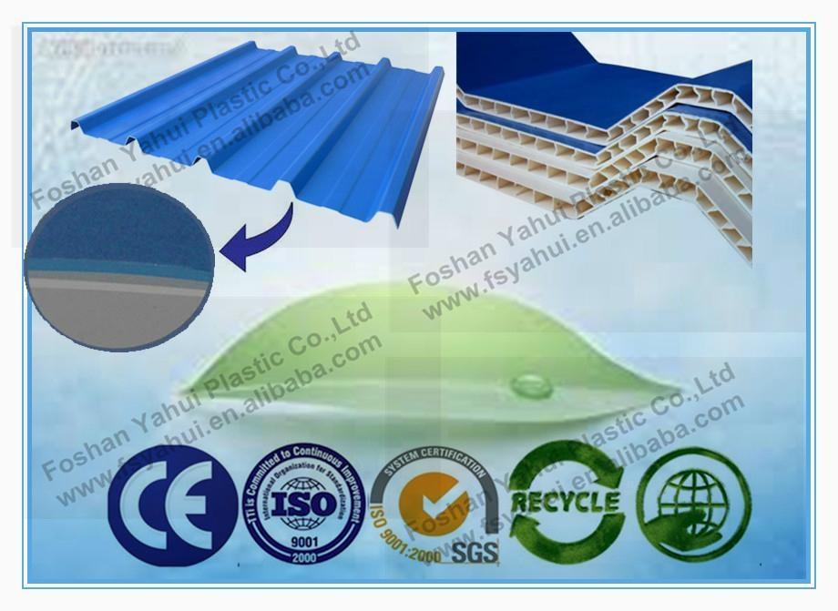 防腐蝕塑料瓦 3