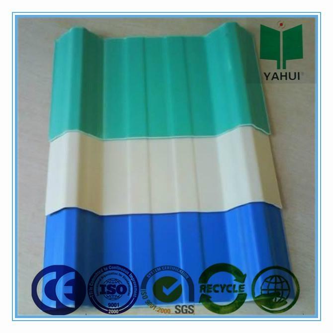 工程塑料瓦專用 2
