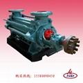 DG150-100次高壓多級泵