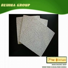 Mineral fiber ceiling board (CE ISO9001-2008)