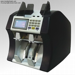 Kobotech Lince-600 Two Pockets Non-Stop Multi-Currencie Value Counter (ECB 100%)