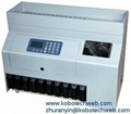 Kobotech YD-900S Heavy Duty Coin Sorter counter counting sorting machine 1