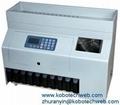Kobotech YD-900S Heavy Duty Coin Sorter
