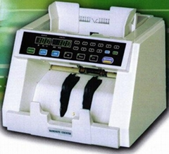 Kobotech BC-6 Front Feeding Bill Counter Series Currency Money Counting Machine