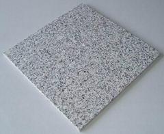 cheap chinese G603 granite price