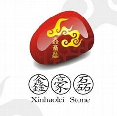 Xiamen Xinhaolei Import&Export Co.,Lcd