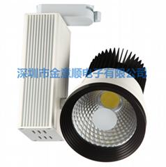 led track light COB integrated 20W30W clothing stores COB track lights