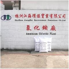 Ammonium chloride feed g