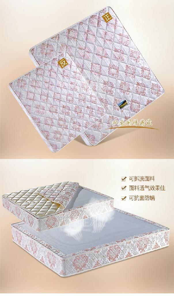 纯天然零甲醛3D椰棕床垫 2