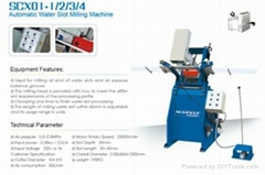 Automatic Water Slot Milling Machine