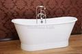 Skirted cast iron bathtub