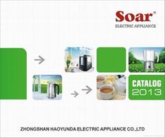Zhongshan Haoyunda Electrical Appliance Co., Ltd