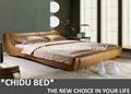 modern bedroom furniture leather bed 2