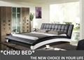 modern bedroom furniture leather bed 3