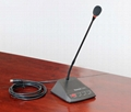 YARMEE Discussion Conference System YC823 1