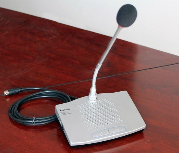 Discussion Video Tracking System YC834 1