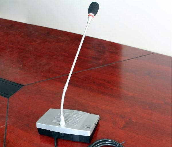 Discussion Video Tracking System YC834 2