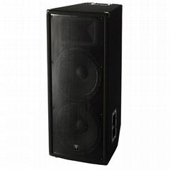Dual 15-inch Black Carpet Passive Pro Audio DJ Loudspeaker