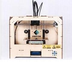 閃鑄3D打印機