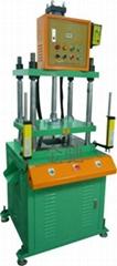 壓鑄件沖邊機,四柱裁切機,油壓裁斷機,液壓沖切機