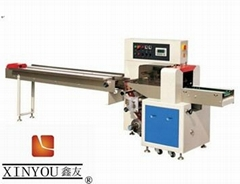 rotary pillow packaging machine(upgraded)