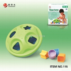 educational toy shape sorter