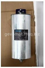 滤波电容器VMA405F4.4-1W